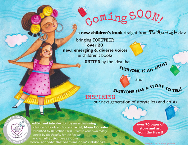 Coming Soon! The Heart of It Collection children's book